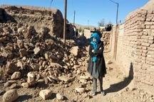 آخرین وضعیت خسارتهای زلزله صبح امروز در یاسوج  مصدومیت 14 نفر و خسارت به زیرساختهای شهرستان دنا