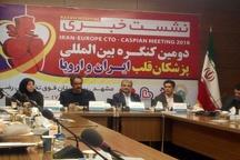 برگزاری دومین همکاری علمی پزشکان قلب ایران و اروپا در مشهد