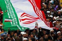 22 بهمن روز رای مثبت مردم به جمهوری اسلامی است