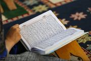 آیین ترتیل خوانی قرآن در بوشهر بدون حضور مردم برگزار میشود