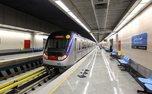 تعطیلی مترو هشتگرد و کاهش سرویس مترو تهران در ایام شیوع کرونا