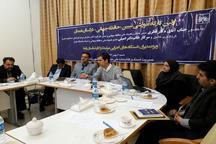 ایران با 10 اثر رتبه هفتم حافظه جهانی یونسکو را به خود اختصاص داد