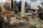 کمک خانواده شهیدان فهمیده به ۱۱۰ خانوار نیارمند