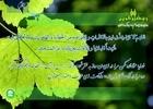 دعای روز چهاردهم ماه مبارک رمضان، متن، صوت و ترجمه