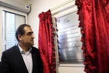 افتتاح طرحهای بهداشتی- درمانی در تبریز با حضور وزیر بهداشت