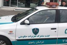 کافه ای در مشهد به دلیل عرضه قلیان مهر و موم شد